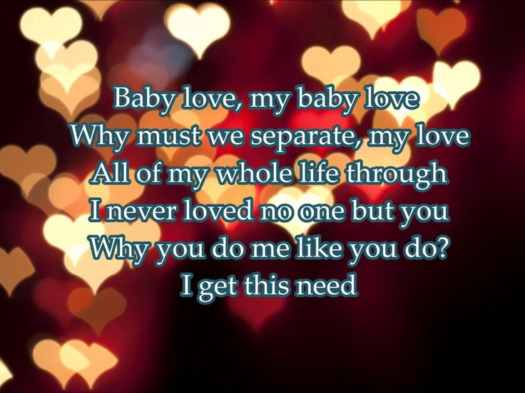 Baby Love by The Supremes Lyric Video