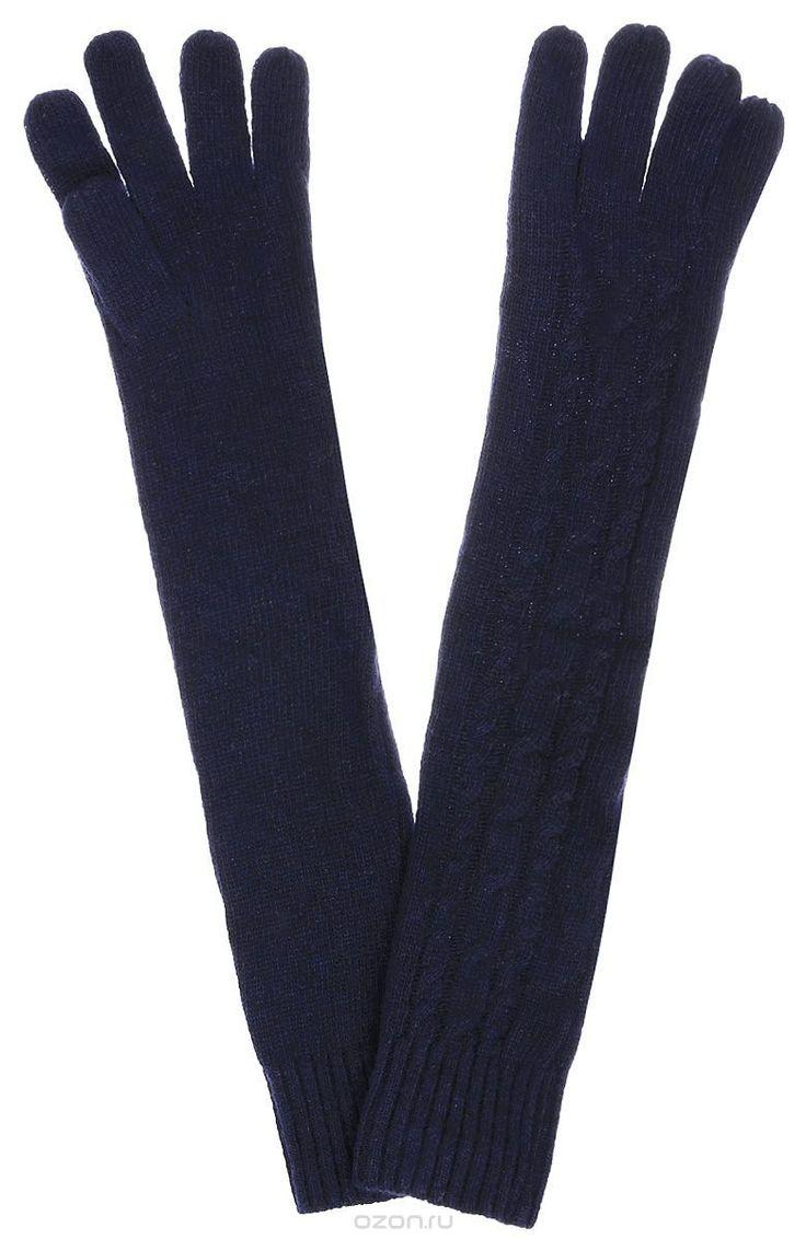 A16-11303_200Женские вязаные перчатки Finn Flare, изготовленные из высококачественного материала, станут идеальным вариантом для прохладной погоды. Удлиненная модель отлично сохраняет тепло, идеально сидит на руке и хорошо тянется. Перчатки оформлены оригинальным узором. Дизайн и расцветка сделают эти перчатки стильным и практичным предметом вашего гардероба. В них вы будете чувствовать себя уютно и комфортно!
