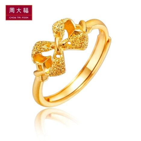 Chow Tai Fook official authentic gold Gold Ring