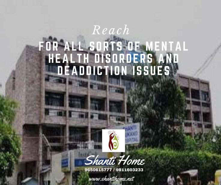 Contact Shanti Home Advanced De-addiction, Mental Health Clinic and Psychiatric Rehabilitation for mental health or deaddiction recovery...Call 9811603233 / 9650615777 or email shantihomeindia@gmail.com for help