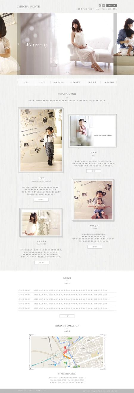 gatuswo7さんの提案 - フォトスタジオのサイトトップページデザイン(コーディング不要/写真素材、ラフデザインあり) | クラウドソーシング「ランサーズ」