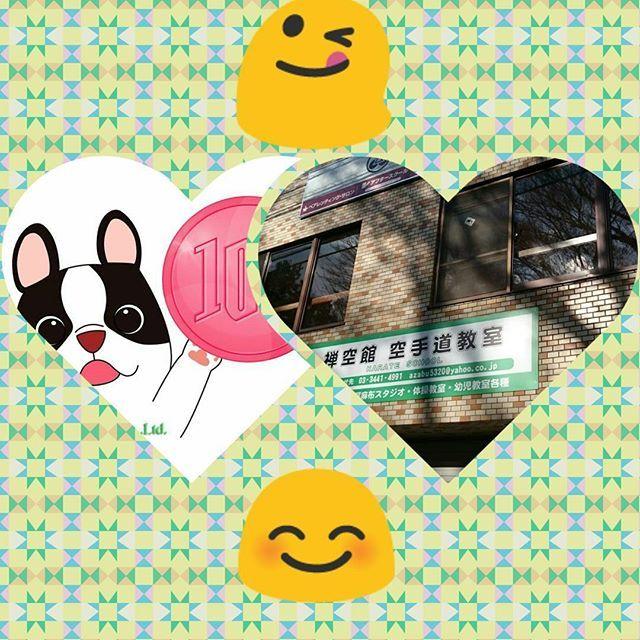 【daigo105】さんのInstagramをピンしています。 《写真は禅空館様です!  有栖川公園のすぐ側にある、空手道場です!子供たちの健やかな心身の成長を願い、お稽古を重ねています。  礼節やマナーも身に付くので、習い事を考えているかたがいらっしゃいましたら、是非オススメです!素晴らしいですよ!(^^ゞ  東京都港区南麻布5-3-20  #空手道場#日東のワンコインちゃん#自動販売機#おうちごはん#かわいい#ありがとう#ランチ#大好き#楽しい#お洒落 #きれい#美味しい#イマソラ#晴れ#株式会社日東商会 #vendingmachine #www210 #softdrinks #カメラ好きな人と繋がりたい#写真好きな人と繋がりたい#東京#Tokyo#正月#年賀状#猫#ねこ#ハンドメイド#海#ファインダー越しの私の世界#ネイル》