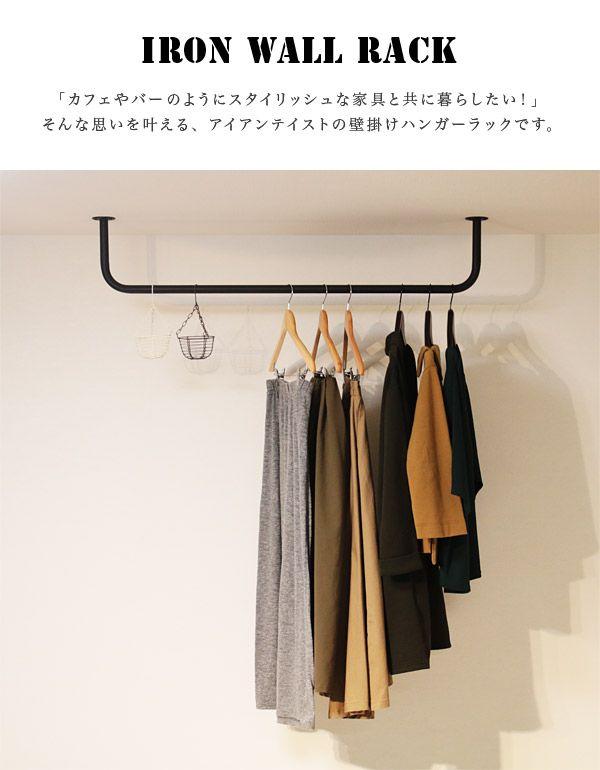 Google Image Result For Https Shop R10s Jp Interiorshopfit