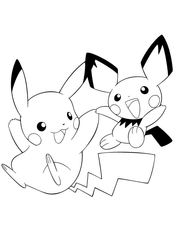 21 mejores imágenes de Pokemon en Pinterest | Cosas de pokemon ...