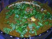 Dosakaya Mukkala Pachhadi - Yellow Cucumber Chutney - Andhra Telugu Recipes - Indian Vegetarian Food - Gayatri Vantillu   Andhra Recipes   I...