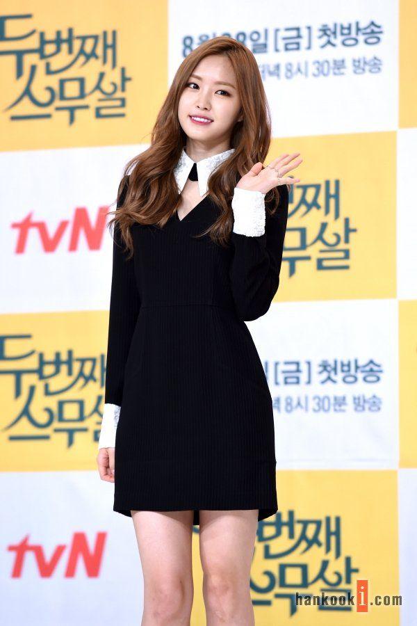 Photos Twenty Again Choi Jiwoo Lee Sangyoon is