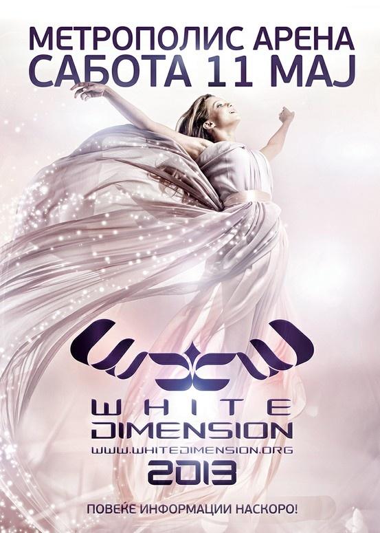 Teaser poster for White Dimension 2013