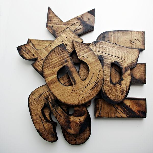 Litery dekoracyjne drewniane, postarzane
