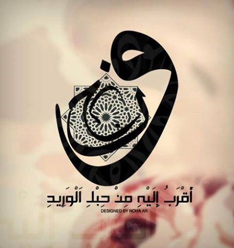 islamic | islamic | Share Words | Flickr