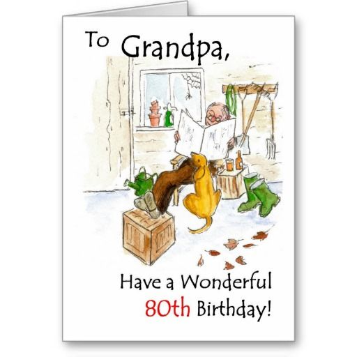 66 Best Cards And Gifts For Men Images On Pinterest Birthdays A