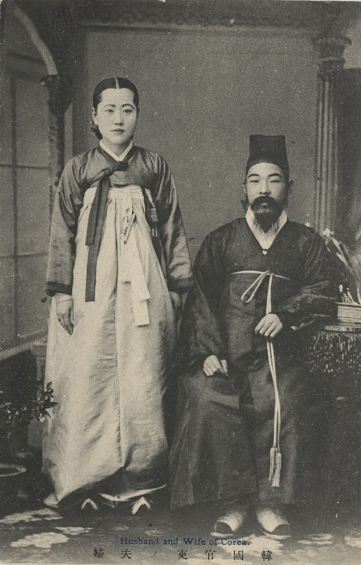 Korea- Husband and Wife