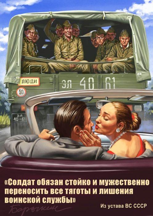 Советский пин-ап от Валерия Барыкина. Обсуждение на LiveInternet - Российский Сервис Онлайн-Дневников