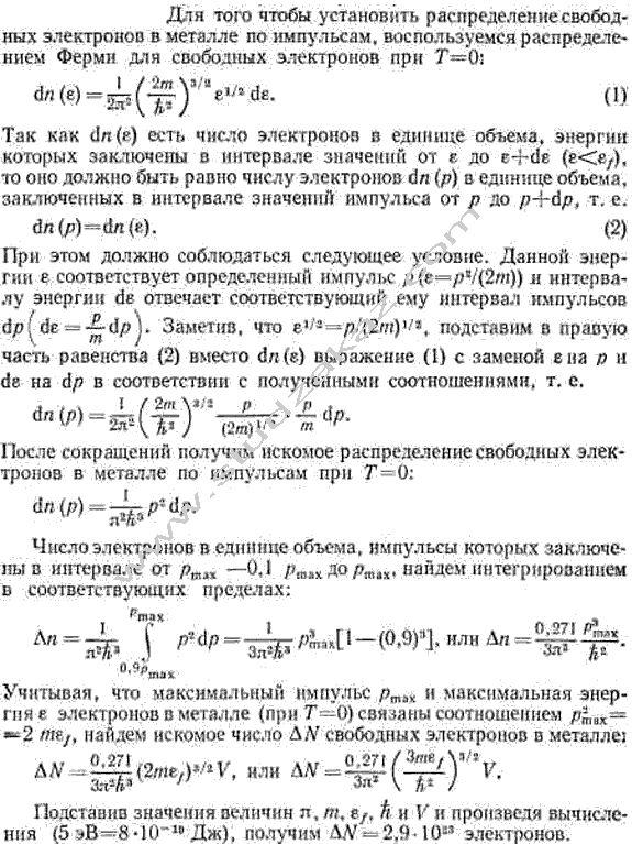 Гдз п татарскому языку 5 класс фф арисова