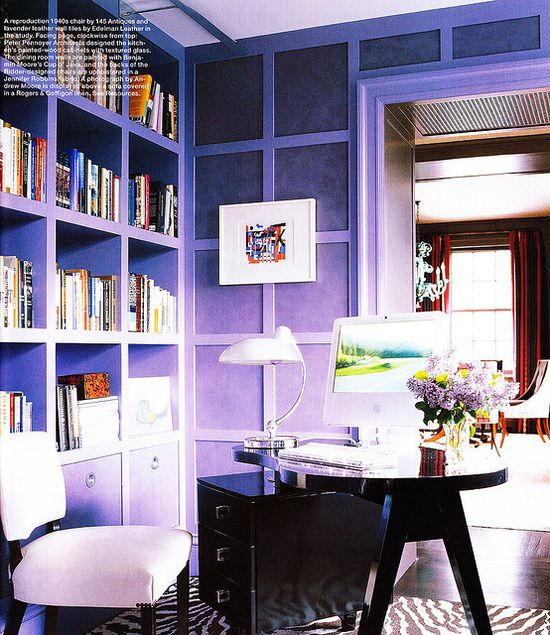 Purple decor with art. #Office #Library #Style
