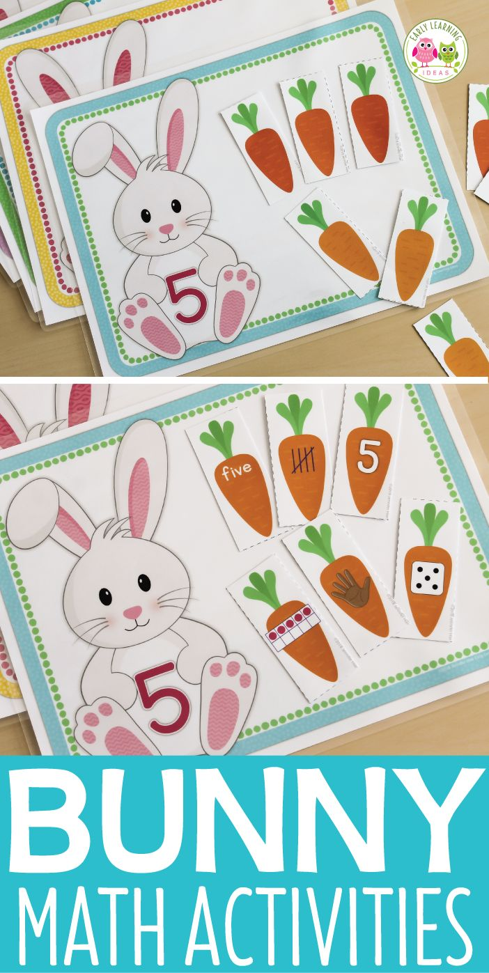 Easter bunny math activity mats.  Kids can work on counting, numeracy, tally marks, numeral recognition, subitizing, number word recognition, constructing and deconstructing numbers.  Perfect for your math centers, math work stations, and math tubs in preschool, pre-k, and kindergarten.  Hands-on math activities for your Easter theme, bunny theme, pets theme, Spring theme units and lesson plans.
