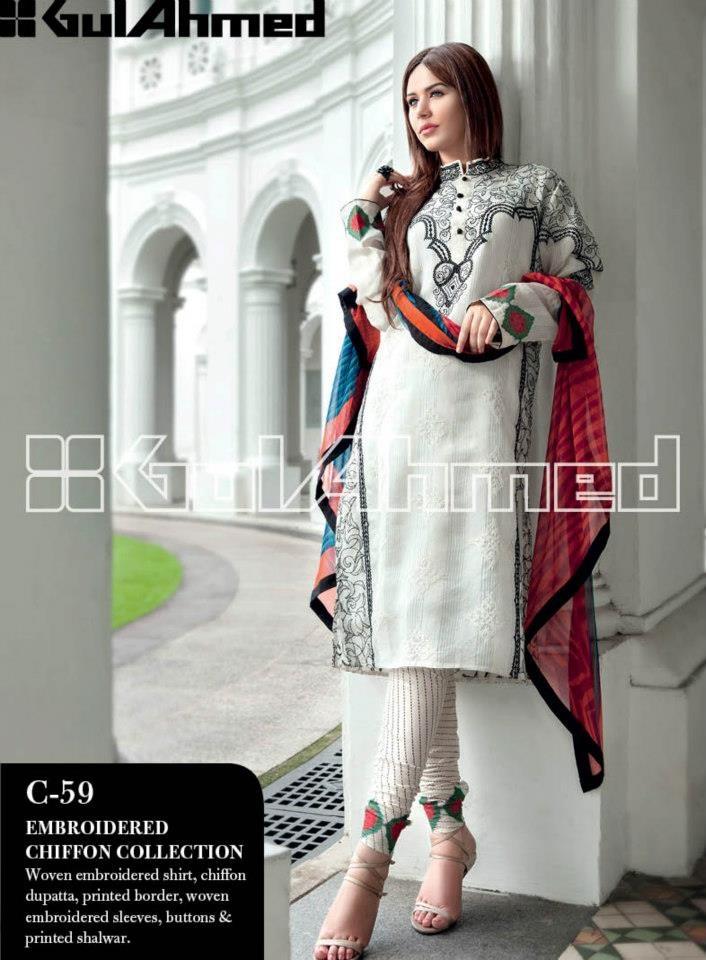 Pakistani Woman Fashion 100%!!!!!