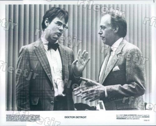 1983 Actors Dan Aykroyd, Howard Hesseman In Doctor Detroit Press Photo Rkf7105