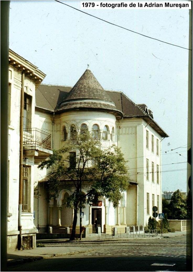 1979 - Scoala Romanescu (128)