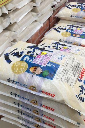 原発事故から6年。食品の汚染度は低下するも「食の安全」は本当に取り戻せたか? / 週刊女性2017年3月21日号2017/3/11 #東日本大震災 #原発 #事故 #安全