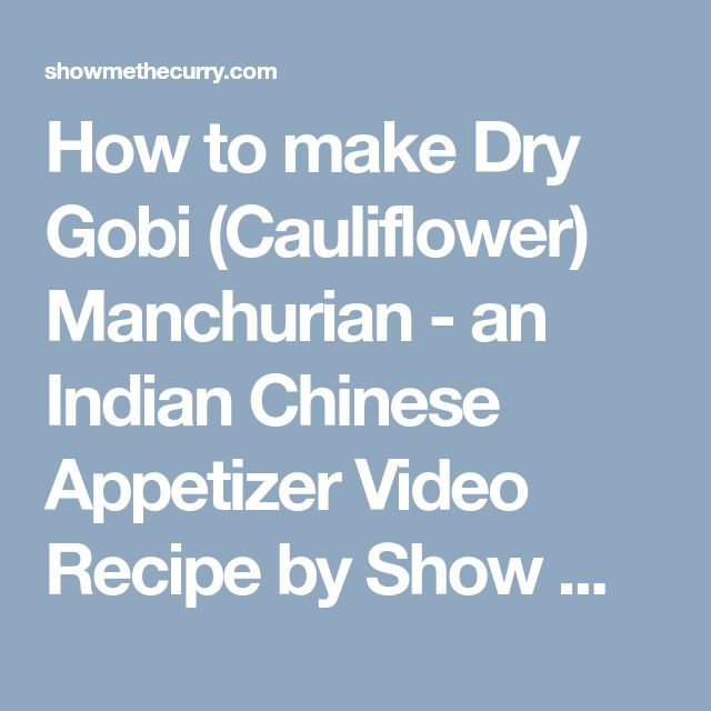 How to make Dry Gobi (Cauliflower) Manchurian - an Indian Chinese Appetizer Video Recipe by Show Me The Curry,indian recipe, cooking videos, recipe videos