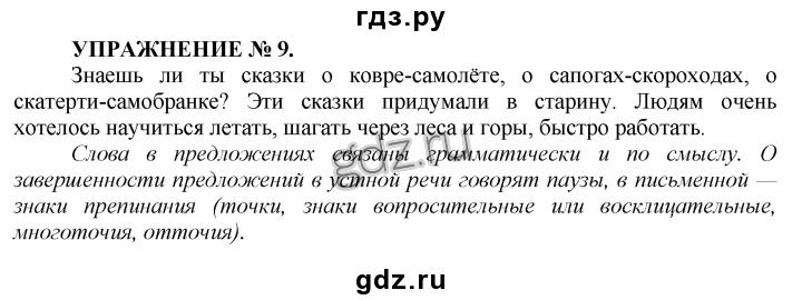 Учебник 5 Класса По Украинской Литературе Оксаны Ивасюк