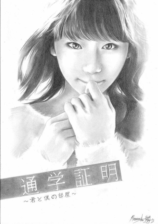 Pencil Sketch 2014 May -Nishiuchi Mariya