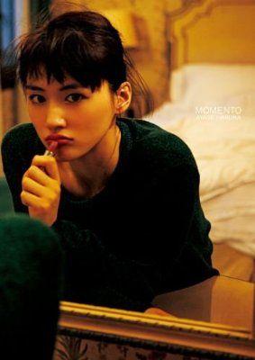 綾瀬はるか写真集「MOMENTO」Haruka Ayase