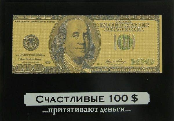 +как быстро привлечь деньги, +как привлечь деньги +в +свою жизнь быстро, магия +как привлечь деньги+как привлечь деньги +в домашних условиях быстро, помощь +как привлечь деньги, приметы +как привлечь деньги,