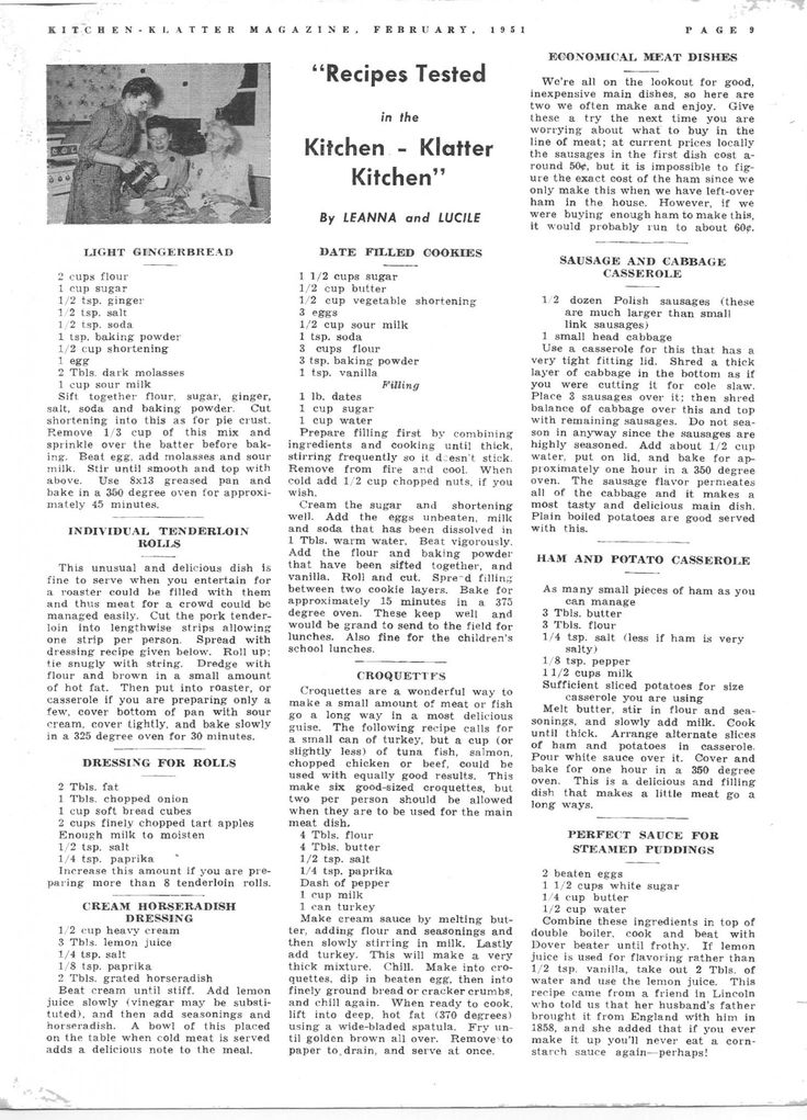 Kitchen Klatter Magazine, February 1951 - Light Gingerbread, Tenderloin Rolls, Dressing for Rolls, Cream Horseradish Dressing, Date Filled Cookies, Croquettes, Sausage and Cabbage Casserole, Ham and Potato Casserole, Sauce for Steamed Puddings