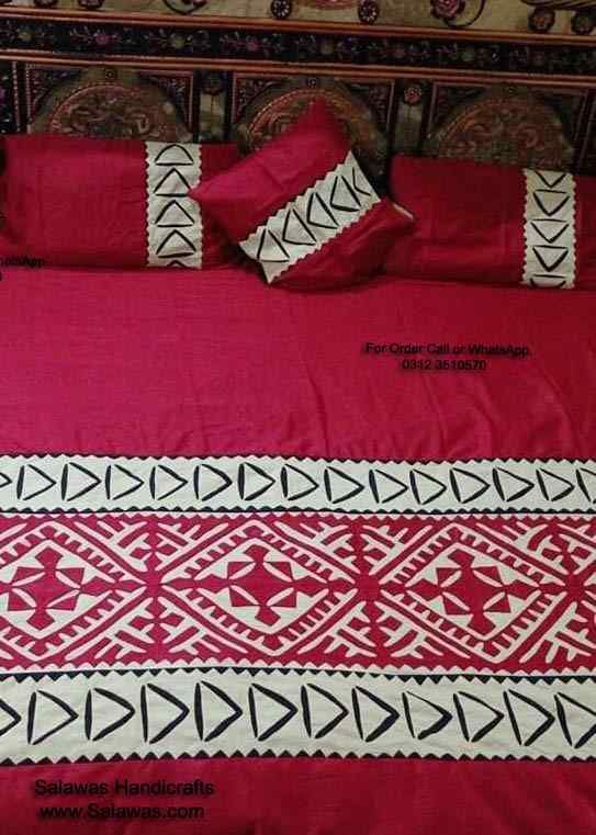 7902a0e468 Best collection of handmade Sindhi Aplic work on bed sheet & Aplic Bed  Cover find latest new designs from all over work Available at wholesale  price, ...