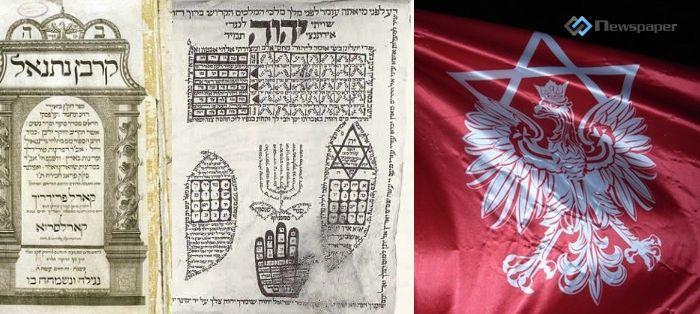 Syjonizm, Talmud Babiloński, Quo Vadis - cenzura