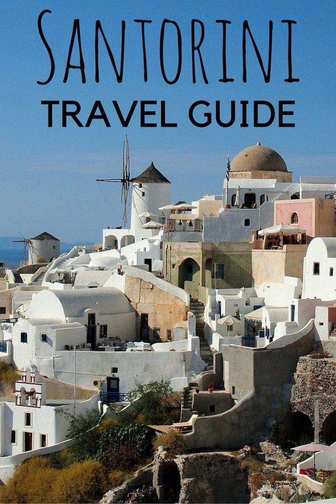 how to make a trip to santorini