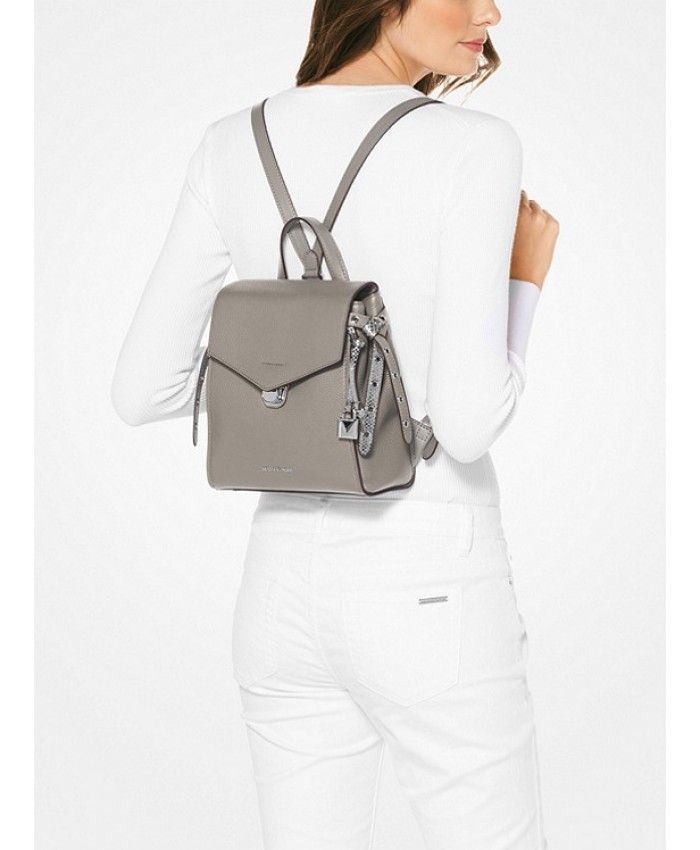 5932000845420e MK Store Outlet Bristol Small Leather Backpack Pearl Grey #mkbagsclearance