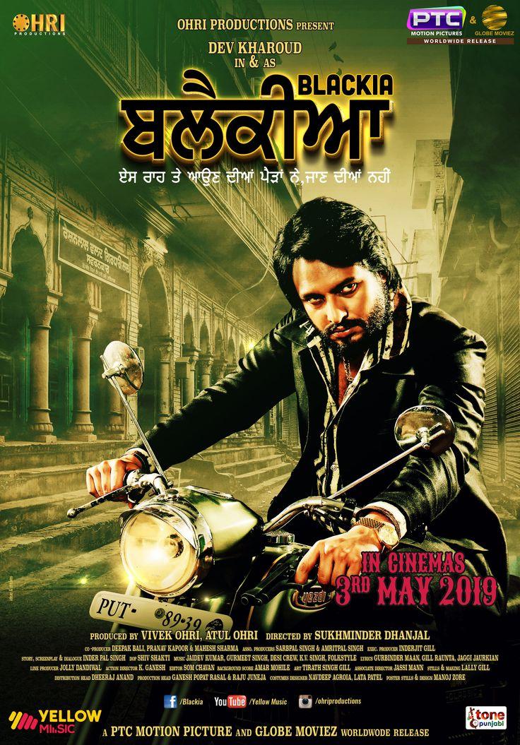 """Punjabi Film """"Blackia"""" releasing in USA and Canada near"""