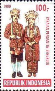 Indonesia Stamp 1988 - Indonesian Costumes Pengantin Bengkulu