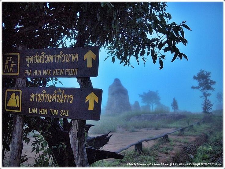 View Poing  Mor hin khao