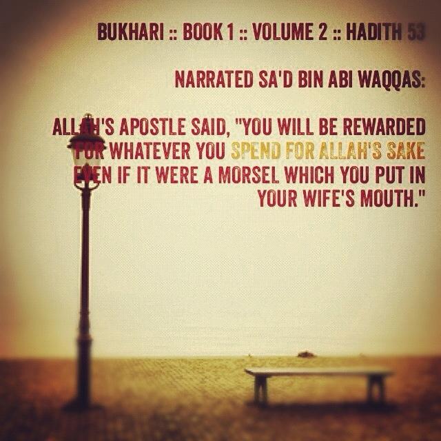 Spending for the sake of Allah