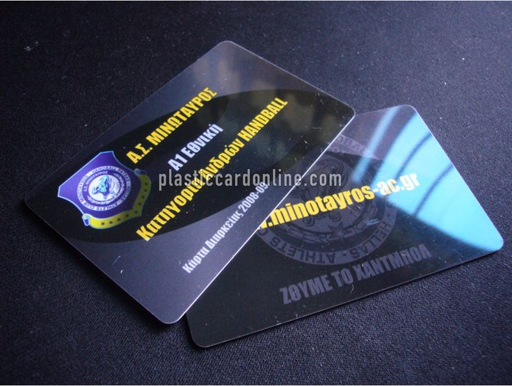 Plastic Card Online.Inc Extends Their Expertise In Professional Plastic Card Printing With Quality Maintained Products