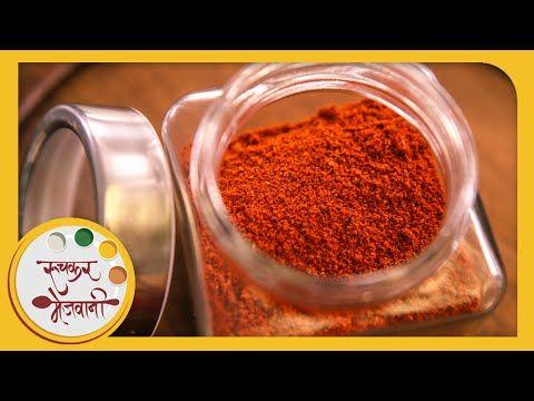 Mix Masala Recipe - Multi Purpose Spice Blend by Archana in Marathi - Ea...