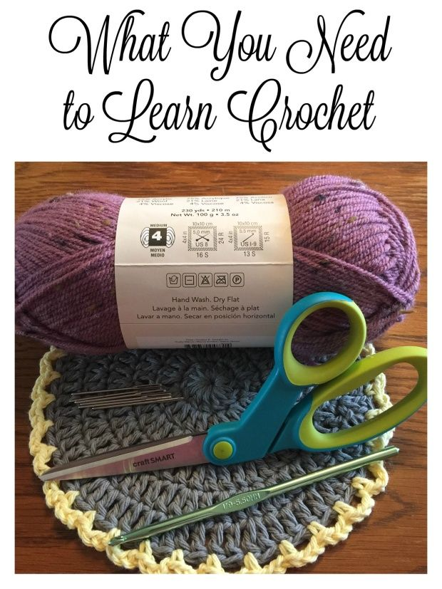Learn to Crochet Tutorial: First step...get your supplies. Everything you need to tackle your first crochet pattern.