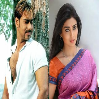 Official trailer (2015) of Drishyam Movie