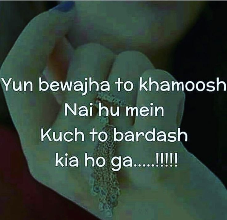 Feeling Sad Quotes In Hindi: 974 Best Images About Urdu Poetry And Quotes On Pinterest