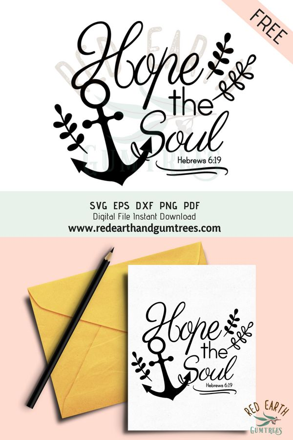 Download Free Hope anchors the soul svg decal in SVG, EPS, PDF, DXF ...