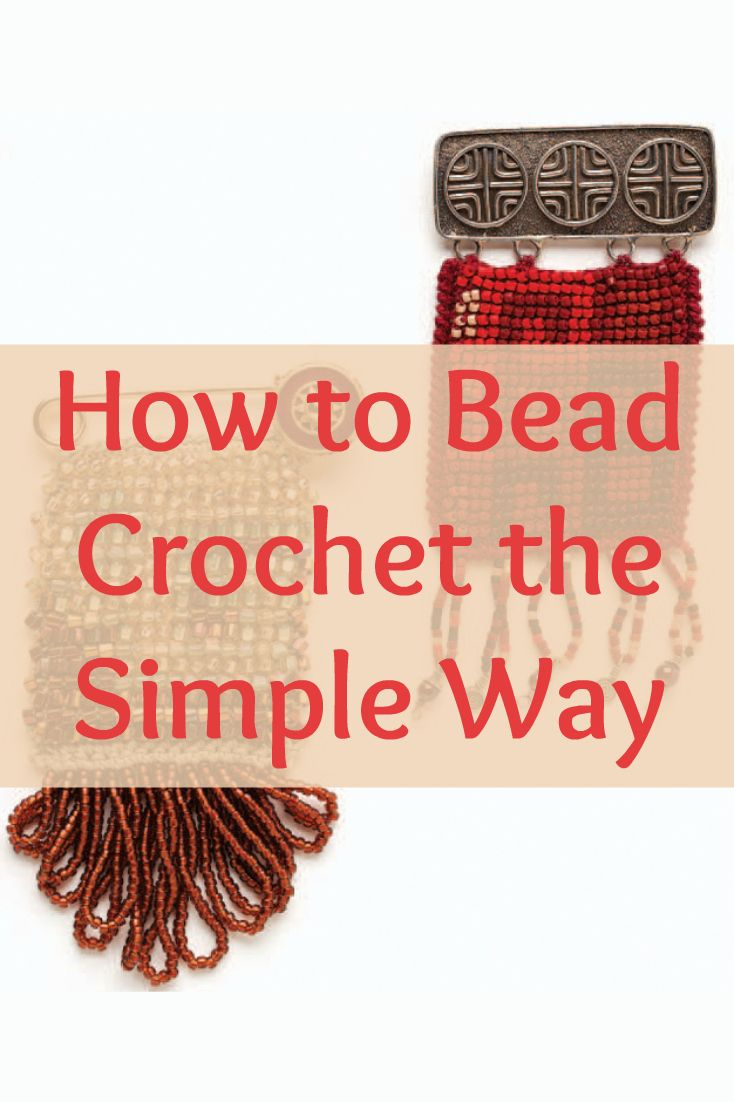 Learn how to bead crochet with these 4 FREE beading patterns and create one-of-a-kind designs today! #beading #beadcrochet