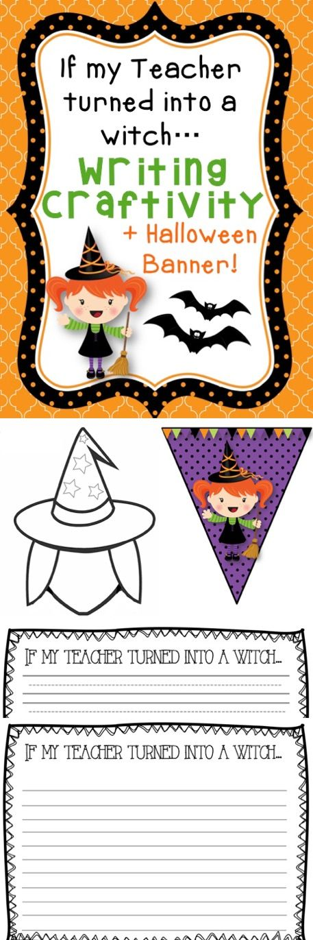 Halloween Writing Craftivity + Pennant Banner! Makes for the perfect Halloween Bulletin Board Kit!
