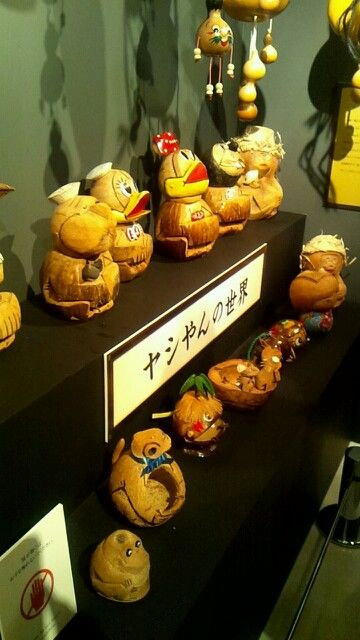 みうらじゅん いやげ物展 2014
