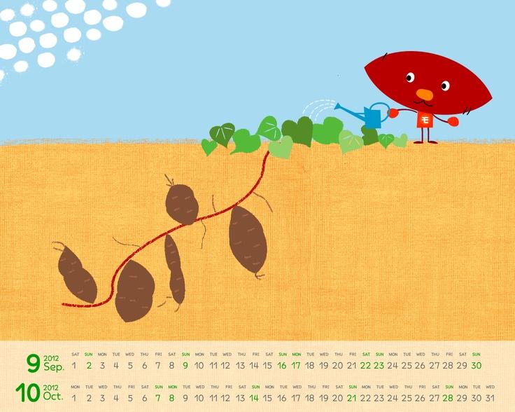 ケータイモくんの壁紙カレンダー