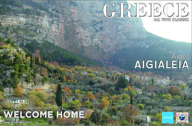 Aiges, Aigialeia, Achaia, Eges, Greece — by Hellenic Travel & Events (HTE). The 1200m high, Rock of Maglavas, at Aiges. The traditional village of Aiges, formely known as Vlovoka, is a perfect...