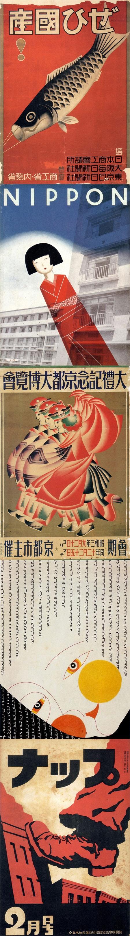 Um pouco de Design Gráfico Japonês nos anos de 1920 e 30 :)