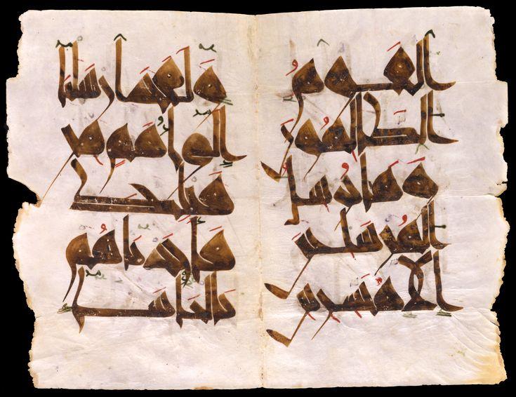 6.2-25-2003-Barnepigens-koran.jpg (3253×2505)